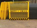 坑基护栏网,电梯防护门,梯坑基防护栅栏,建筑梯防护网门