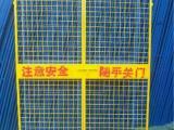 工地建筑防护栏基坑围栏网电梯安全防护