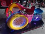 迎双11大洋风火轮蜗牛战车游乐设备超低价回报客户厚爱