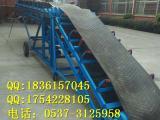 高速冲床废料输送机安全操作规程 车床铁件输送机使用x1