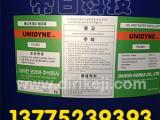 超耐久有机氟拒水拒油剂TG-581