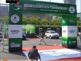 广州嘉禾望岗黄边鹤边龙归印刷户内外喷绘喷画设计制作安装