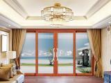 铝合金门窗十大品牌优之雅门窗全国招商加盟8折优惠