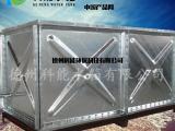 厂家直销科能1.22*1.22m镀锌出口水箱 消防水箱