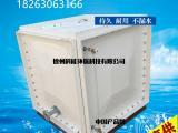科能厂家专业定制老型板GRP水箱 玻璃钢拼装式水箱 量大价优
