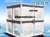 德州科能直销GRP组合式水箱 玻璃钢消防水箱 物美价廉