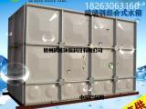 科能全国供应不锈钢水箱 食品级304材质