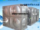 德州科能定制多规格不锈钢水箱 保温水箱 消防水箱 量大价优