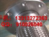供应双层保温碳钢法兰高压金属软管价格