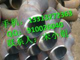 供应12cr1mov大口径厚壁合金无缝长半径弯头
