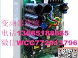 泰兴日立变频器专业维修服务
