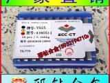 邢钻牌可转位铣刀片YS25 4160511 4XH16Y