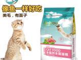 欧力优猫粮 原料通过国家检疫部门认可的欧力优猫粮