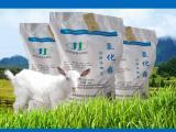 饲料级氯化铵 牛羊抗结石专用 牛羊饲料添加剂氯化铵