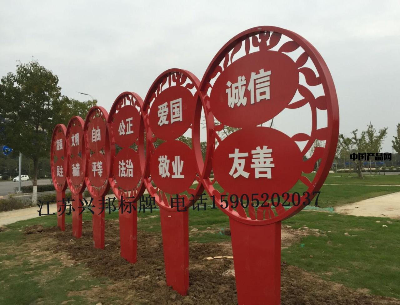 社会主义核心价值观雕塑制造厂家