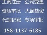 申请集团登记证条件及流程