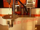 TF-780 圆形滤清器专用灌胶机,AB双液自动混合混胶机