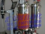 TF-560台式精密AB双组份小量自动混胶机滴胶机