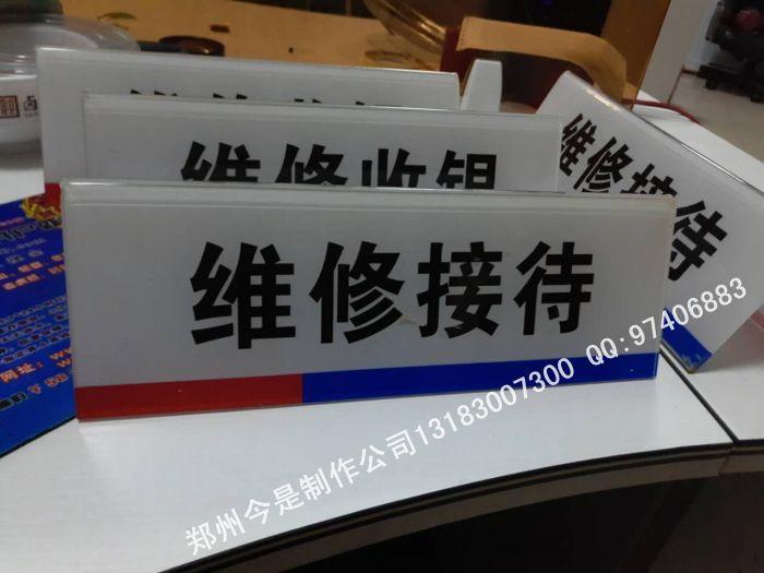 产品大全 郑州做亚克力水晶字         水晶字的厚度决定了一个水晶