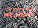 YT01原料纯铁,炉料纯铁,熔炼纯铁铁含量高,纯铁方,纯铁棒