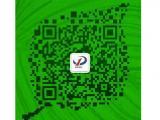 亨斯迈纺织荧光增白剂BH-B三防整理剂家纺助剂