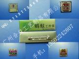 周年庆典徽章纪念品批发制作/广州会议纪念章免费设计