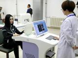 惠斯安普HRA-Ⅱ型功能医学检测健康扫描系统