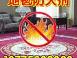 宾馆窗帘阻燃剂FR-340