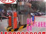 山西停车场设备的安装与管理系统简介