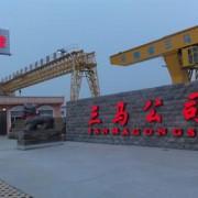 河南省三马起重机械有限公司的形象照片