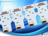 米石MISMI-汽车LED整体解决方案-奔驰E导光条补光板