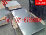 GH5605板材GH5605上海镍基合金材料
