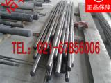 GH4738圆棒GH4738镍基合金供应商