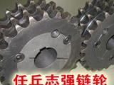 供应汽车齿轮厂家_发动机齿轮_变速箱斜齿轮