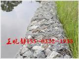 生态河道防洪治理路桥防护格宾石笼网价格-规格-厂家