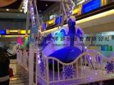 浪漫小型冰雪海盗船游乐设备给你美的享受!