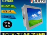 供应12.1寸楼宇自动化i3工业平板电脑价格