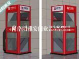 洛阳联体防护舱_ATM防护舱_银行防护舱优质厂家