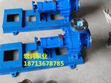 电机功率5.5KW-配用RY50-32-200高温热油泵