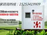 智能灌溉控制器,厂家负责加工安装