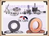 陶瓷cbn砂轮的制作工艺