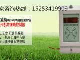 农业灌溉预付费电表,产品稳定服务一流