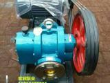 罗茨泵规格参数-LC-18/0.6-产品价格