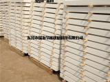 硫氧镁胶凝材料改性剂装饰板外墙保温板增强改性剂