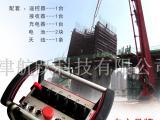 泵车遥控器总成 25针接口泵车遥控器接收器