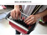 福田泵车遥控器总成 5节臂25针接口泵车遥控器接收器
