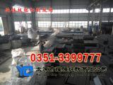 DT4C电工纯铁YT01原料纯铁DT3工业纯铁