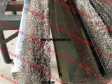 特价环冷机密封钢刷 钢丝条刷 烧结机密封钢丝刷