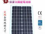 供应JJ-20DD20W单晶太阳能电池板