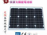 供应JJ-40DD40W单晶太阳能电池板